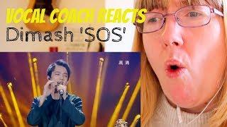 Vocal Coach Reacts to Dimash Kudaibergen 'SOS d'un terrien en détresse'