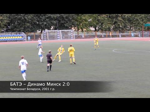 БАТЭ - Динамо Минск 2001