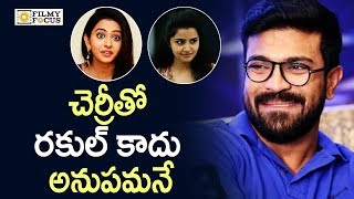 Anupama Paramaeswaran To Pair With Ram Charan
