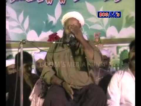 Molana Jafar Qureshi (shan E Mustafa Conference) Kunri Sindh Part 3 12 video