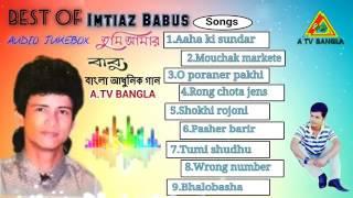 download lagu Aaha Ki Sundar Oi Dooti Chokh আহাকি সুন্দর রাঙ্গা gratis