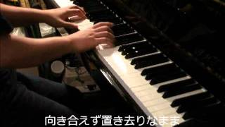 Ayumi Hamasaki 浜崎あゆみ - Progress Full Piano Version with vocal & lyrics