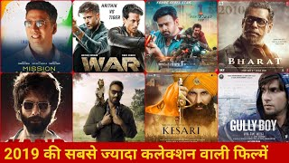 BOLLYWOOD 2019, Box Office Collection, WAR, Saaho, Mission Mangal, Bharat, Kabir Singh, Total Dhamal
