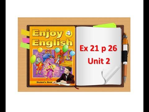 ГДЗ по английскому языку 5 класс enjoy english М.З. Биболетова