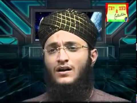 Koi Aye Koi Jaye-hafiz Tahir Qadri video