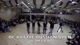 DC BATTLE RUSSIAN OPEN - DC ONE