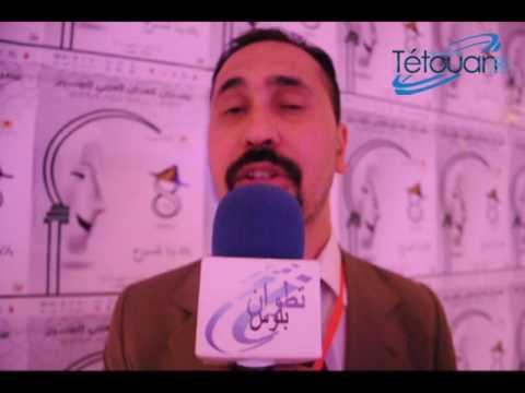 تصريحات اعضاء مهرجان الفدان العربي للمسرح