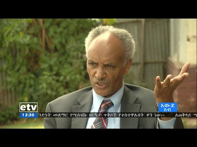 EBC | Awde Seb |Beyene Petros