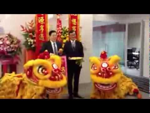 CITIC Telecom CPC Singapore Office Launch Part 1