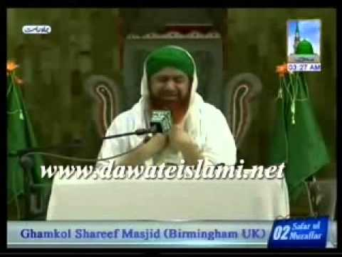 Birmingham Ghamkol Shareef Live Ijtima.  Bayan By Hazrat Maulana Muhammad Imran Attari (05.12.2013) video
