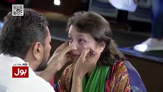 Game Show Aisay Chalay Ga 14th June 2018 Full Episode | BOL News