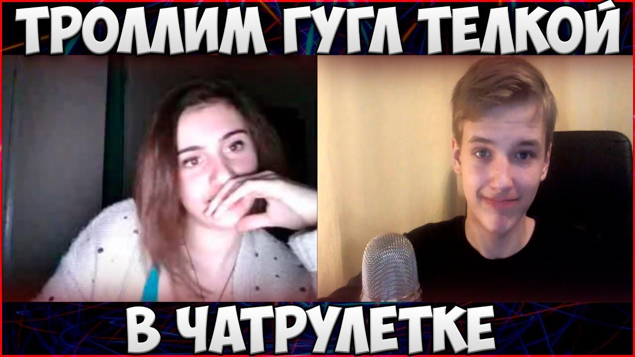 o-bozhe-kakaya-telka-v