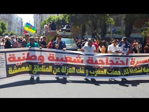 مسرة 8 يوليوز للتضامن مع المعتقلين بالبيضاء