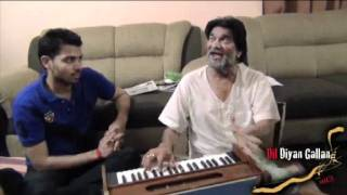 An Experience with the Living Legend of Sufi Music - Ustad Puran shahkoti