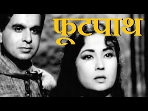 Footpath Evergreen Full Hindi Movie - Dilip Kumar | Meena Kumari...