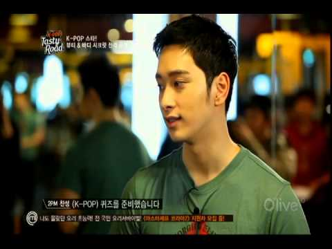 121208 Tasty Road - Chansung cut