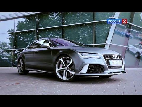 Тест-драйв Audi RS 7 2014