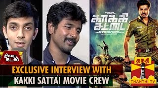 Vettri Payanam - Exclusive Interview with