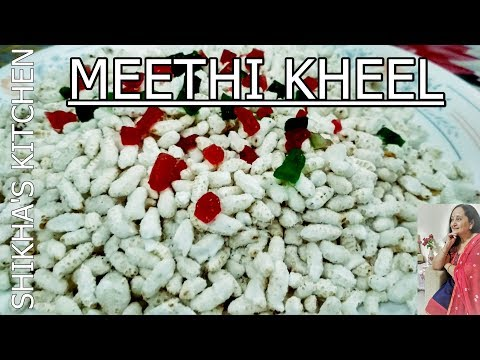 दिवाली की बची हुई खील का बेहतरीन इस्तेमाल | Sugar coated Kheel Recipe