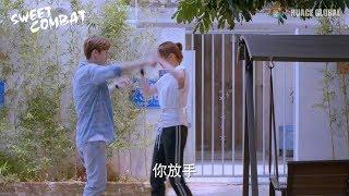【甜蜜暴击】第27集预告:方宇得知真相质问明天 | Sweet Combat - Preview