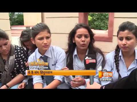 Youth spoke on International Youth Day | First India News Rajasthan