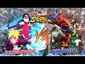 Naruto Shippuden Ultimate Ninja Storm 4 ShonenGamez Vs PS360HD2 Narutuber Battle 4k mp3