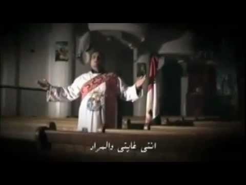 Egyptian National Anthem In Coptic Language video