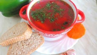 Как вкусно и полезно приготовить украинский борщ. As tasty and healthy to cook Ukrainian borsch.