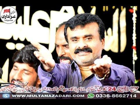 Zakir Qazi Waseem Abbas I Majlis 10 Har 2019 I YadGar Masiab Tiari-e-Imam Hussain a.s