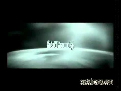 Badrinath Telugu Movie Trailer.doregama.flv video