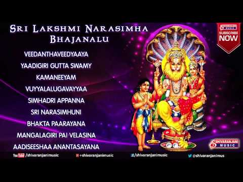 Sri Lakshmi Narasimha Bhajanalu || Narasimha Swamy Songs || Bhakthi patalu Photo Image Pic