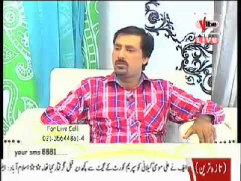 Subha Bakhair Vibe ke Saath 14 09 2012 Part 05