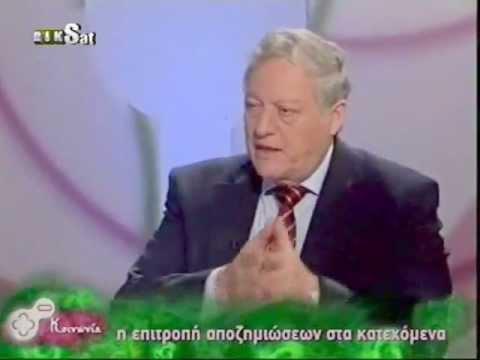 """Κυπριακο - Πρόσφυγες και """"επιτροπή αποζημιώσεων"""" - 1"""