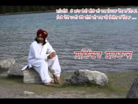 Shaant Baithi Jheeley | Satinder Sartaaj New Song 2013 | Satinder Sartaj Live video