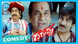 Daruvu - Ravi Teja, Tapsee Daruvu Movie Back2Back Comedy Scenes Part 1