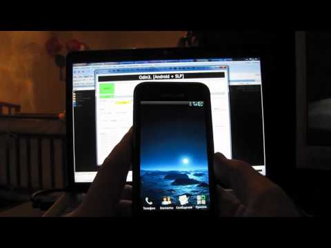 Перепрошивка android 4.0 Ice Cream Sandwich и CyanogenMod 7.0 на Samsung Galaxy S