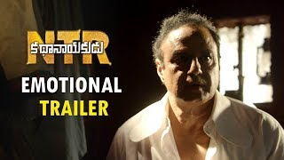 NTR Kathanayakudu Movie Emotional Trailer | Vidya Balan ¦ Balakrishna ¦ Sumanth, Nithya