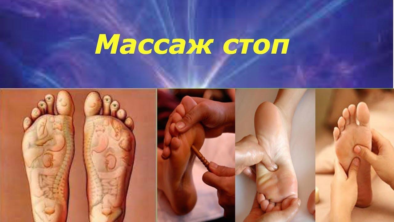 Как сделать себе массаж ступней ног 517