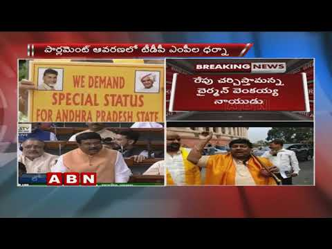TDP MPs Protest in front of Mahatma Gandhi statue over Demanding Special Status