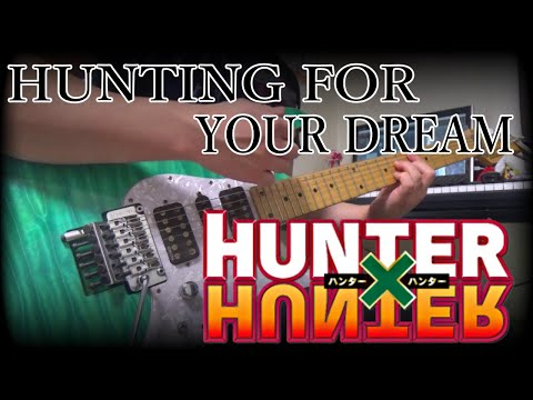 HUNTING FOR YOUR DREAM GALNERYUS cover