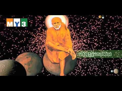 Shirdi Sai Baba Nitya Parayanam - Friday - Shri Saibaba Satcharitra Parayanam - Bhakti Songs video