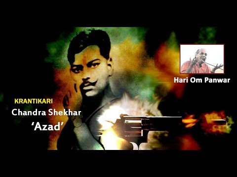 Chandra Shekhar Azad By Shri Hari Om Panwar Ji video