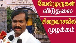 Tamil news Velmurugan released t velmurugan blames modi tamil news live, tamil live news redpix