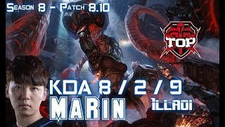 TOP MaRin ILLAOI vs DR. MUNDO Top - Patch 8.10 KR Ranked
