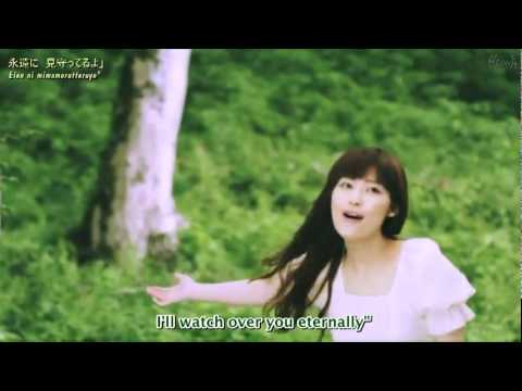 [ENG SUB] Kimi to Zutto by YuYu (Detective Conan Live Action OST)