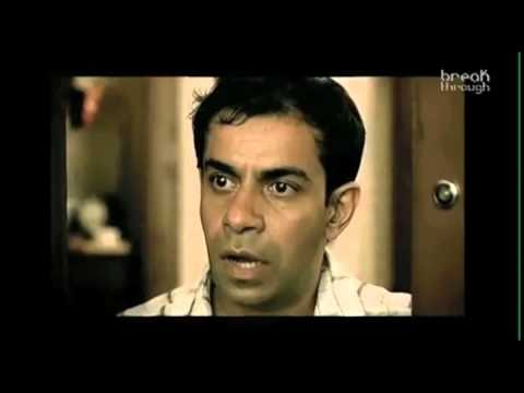 Bell Bajao  Bank Clerk English) (Subtitled)