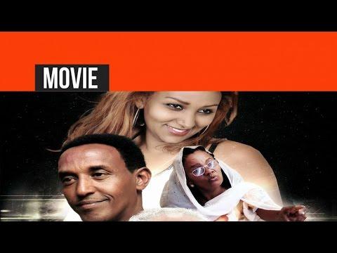 Eritrea - Msgna Fishation - Hidget | ሕድገት - New Eritrean Movie 2015