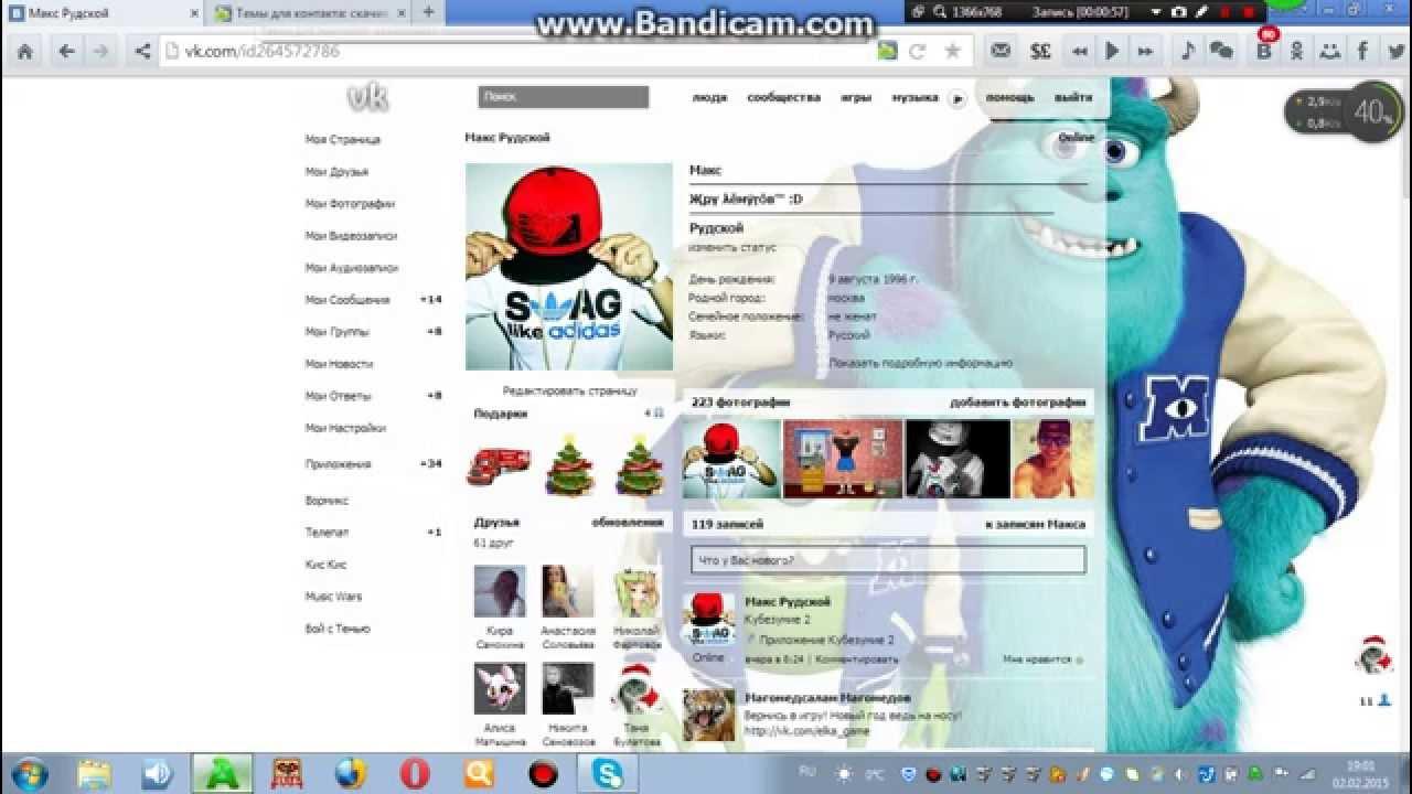 Как сделать фон в вк в браузере яндекс
