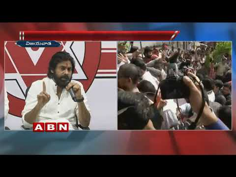Janasena Chief Pawan Kalyan Inaugurates New Party Office In Vijayawada | ABN Telugu