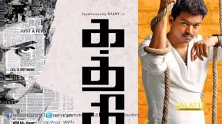 Kaththi trailer all set to rumble